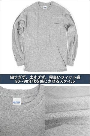 チャンピオンCHAMPIONロングスリーブTシャツ15FWベーシックチャンピオンアメリカ製