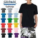【ネコポス】Tシャツ メンズ レディース 無地 ギルダン GILDAN 半袖Tシャツ 大きいサイズ 4.5oz ソフトスタイル カラーTシャツ ホワイ…