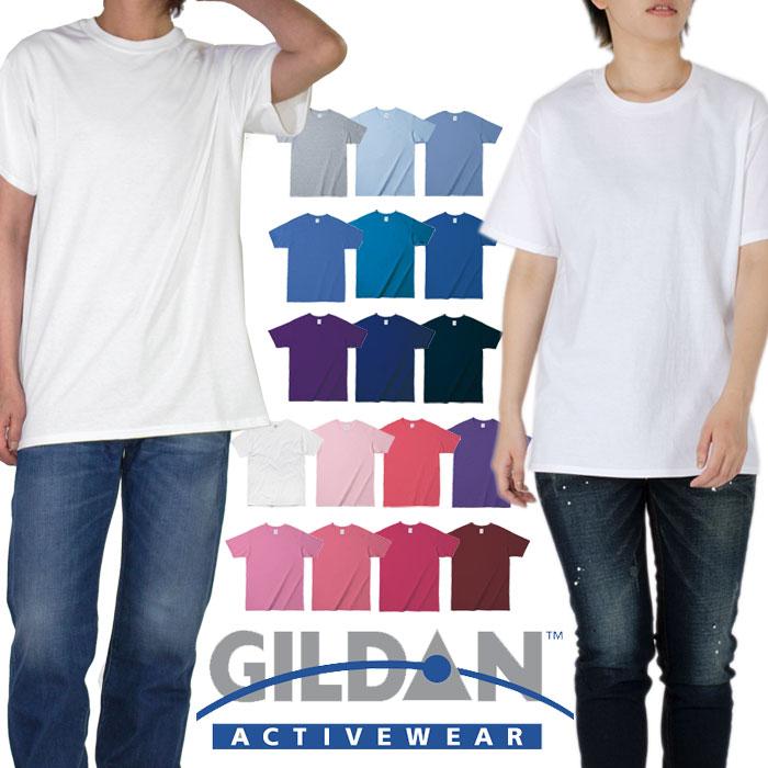 【ネコポス】GILDAN ギルダン 半袖Tシャツ レディース メンズ 無地 綿100% 大きいサイズ ヒップホップ ダンス ストリート 黒 ブラック 赤 グレー ネイビー ホワイト 白 XS S M L XL 『50%オフ』