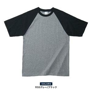 Tシャツ半袖Tシャツ無地GILDANギルダントリムTシャツラグランTメンズレディース大きいサイズユニセックスホワイト白ブラック黒グレーブルー青レッド赤ダンス衣装イベントクラスTシャツ76500『70%オフ』父の日プレゼント