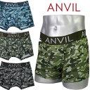 Ann 5205 6