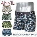 【ネコポス】ANVIL アンビル ボクサーブリーフ メンズ ボクサーパンツ S M L XL 下着 肌着 インナー 正規 アメカジ ストリート系 USAブ…