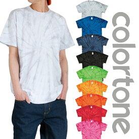 【ネコポス】COLORTONE カラートーン タイダイ 半袖Tシャツ レディース メンズ Tシャツ USAモデル 大きいサイズ ヒップホップ ダンス ストリート 父の日 プレゼント