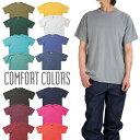【ネコポス】Comfort Colors 後染め Tシャツ コンフォートカラーズ 半袖Tシャツ レディース メンズ Tシャツ USAモデル 大きいサイズ ヒ…