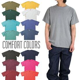 【ネコポス】Comfort Colors 後染め Tシャツ 無地 COMFORT COLORS T-shirts 半袖Tシャツ メンズ レディース USAモデル 大きいサイズ カラーTシャツ 後染め ダンス 衣装 ホワイト 白 ピンク イエロー オレンジ ネオンカラー S M L XL 父の日プレゼント