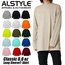 無地 ロンt メンズ 長袖tシャツ ALSTYLE アルスタイル ロンT 無地 Tシャツ ロングスリーブTシャツ 6.0オンス 大きいサイズ 大きめ ゆっ…