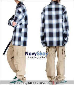 CARHARTTカーハートチェック柄長袖シャツネルシャツメンズアメカジ作業服大きいサイズブルーカーキネイビーチェックオレンジ父の日プレゼント