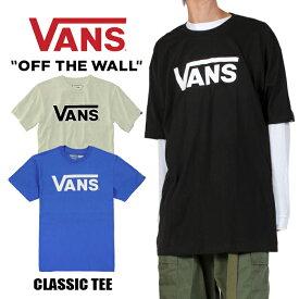 VANS Tシャツ バンズ VANS メンズ レディース ロゴ ブラック 黒 白 ホワイト ヒップホップ ストリート アメカジ 大きいサイズ 父の日 ギフト
