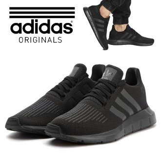 475a65223 Adidas sneakers ADIDAS SWIFTRUN sneakers ADIDAS ORIGINALS Adidas originals  Swift orchid black black men American casual shoes
