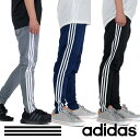 【ネコポスで送料220円】アディダス ジャージ ジョガーパンツ adidas TIRO19 パンツ 細身 ジム スポーツ ウェア サッカーパンツ トレー…