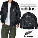 アディダス オールブラックス スカジャン adidas ALL BLACKS アディダス アウター ジャンパー ブルゾン メンズ ブラック 黒 ラグビー …