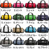 OUTDOOR PRODUCTS outdoor products Boston bag Cordura nylon shoulder bag / drum bag / roll Boston / duffle bags all 16 color 2-WAY women's and men's casual / 231.