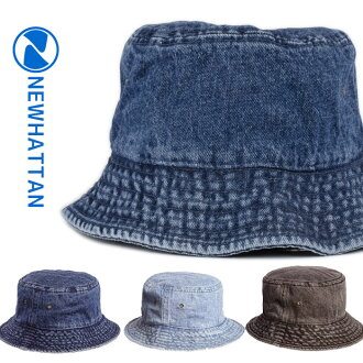 NEWHATTAN ニューハッタン デニムバ bucket hat 2 colors light blue plain DENIM BUCKET HAT men's casual /.