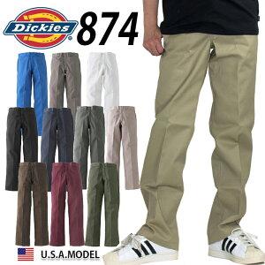 Dickiesディッキーズ874ワークパンツチノパンメンズアメカジ/作業服大きいサイズ【P06Dec14】