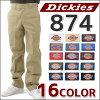 Dickies / Dickies 874 work pants 28-44 inch expanded