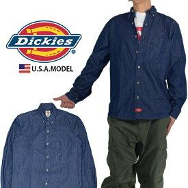 69971a136e DICKIES ディッキーズ ワークシャツ デニムシャツ 長袖 メンズ レディース 大きいサイズ ロングシャツ 作業服 作業着 ヒップホップ ストリート  アメカジ ダンス 衣装 ...