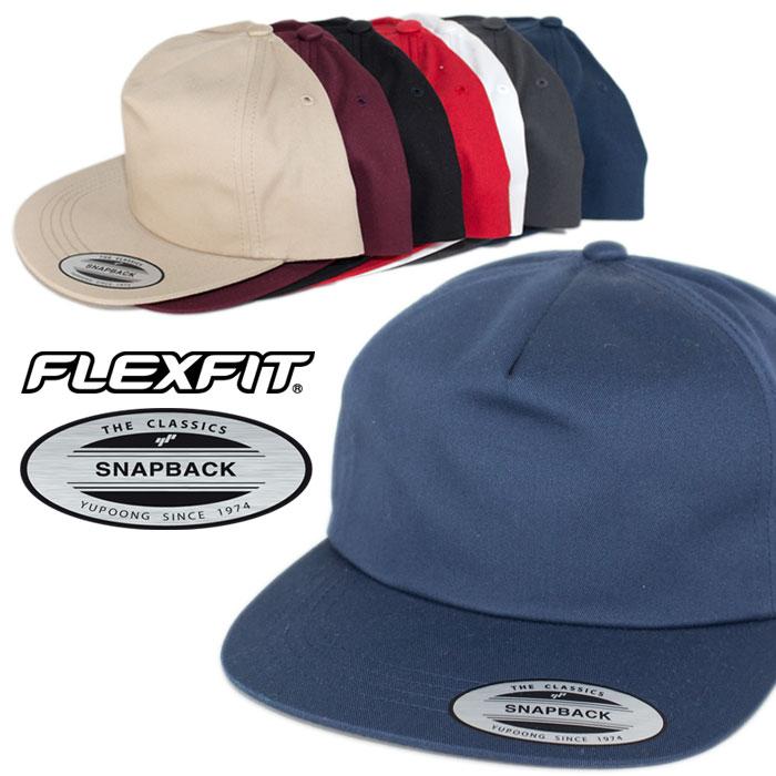 FLEXFIT キャップ フレックスフィット スナップバックキャップ 芯なし 帽子 ブラック 黒 ネイビー レッド 無地