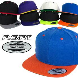 FLEXFIT キャップ フレックスフィット スナップバックキャップ 帽子 ブラック 黒 ネイビー レッド ネオンカラー 無地 ツートン 父の日 プレゼント