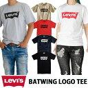 【ネコポス】リーバイス Tシャツ LEVI'S 半袖Tシャツ T-SHIRTS メンズ レディース 大きいサイズ USAモデル ビンテージ プリントTシャツ…