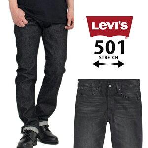 LEVI'Sリーバイス510SKINNYFITJEANSスーパースキニージーンズメンズアメカジ