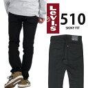 【送料無料】(沖縄・北海道は除く) リーバイス スキニー メンズ デニムパンツ LEVI'S 510 パンツ 大きいサイズ ミッドナイト levis ブ…