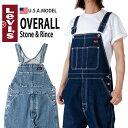リーバイス オーバーオール デニム パンツ LEVI'S ルーズ パンツ デニム メンズ 大きいサイズ ゆったり 太い ジーンズ ジーパン USAモ…