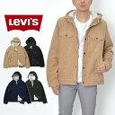 リーバイス ボア ジャケット コーデュロイ トラッカージャケット LEVI'S メンズ 大きいサイズ USAモデル シェルパジャケット パーカー …