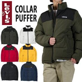リーバイス ダウン ジャケット メンズ 大きいサイズ LEVI'S PUFFER JACKET USAモデル 中綿ジャケット ビッグサイズ オーバーサイズ アウター ジャンパー ブルゾン 防寒 防風 アメカジ ストリート ロゴ 無地 おしゃれ lm9rp705 新春初売り