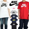 The size hip-hop dance street white Nike NIKE SB Father's Day present which a Nike NIKE short sleeves T-shirt Lady's men icon T-shirt has a big