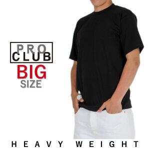 PROCLUBプロクラブヘビーウエイトTシャツ2XL.3XL.4XLサイズ21色(No11〜21)【楽天優勝セール対象商品】