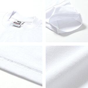 無地TシャツプロクラブPROCLUBヘビーウエイトTシャツメンズホワイト白アメカジB系ストリート系ヒップホップ大きいサイズ父の日プレゼント