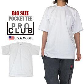 【2XL 3XL】無地 ポケット付きTシャツ プロクラブ PROCLUB ヘビーウエイトTシャツ メンズ ホワイト 白 アメカジ B系 ストリート系 ヒップホップ 父の日 プレゼント