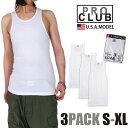 【3枚組み】プロクラブ タンクトップ PRO CLUB 無地 メンズ 大きいサイズ 3枚組み 3枚セット ホワイト A-シャツ pro club a-shirts コットン 綿 ノースリーブ タンク トップ S M L XL 父の日 プレゼント