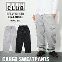 プロクラブ PRO CLUB スウェットカーゴパンツ メンズ レディース USAモデル グレー 無地 アメカジ ダンス 衣装 大きいサイズ ブラック …