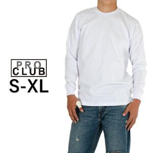プロクラブ長袖TシャツヘビーウエイトロングTシャツPROCLUBHEAVYWEIGHTロングスリーブスメンズレディース無地大きいサイズUSAモデルホワイト白