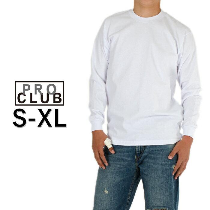 プロクラブ 長袖 Tシャツ ヘビーウエイト ロングTシャツ PROCLUB HEAVY WEIGHT ロングスリーブス メンズ レディース 無地 大きいサイズ USAモデル ホワイト 白 初売り