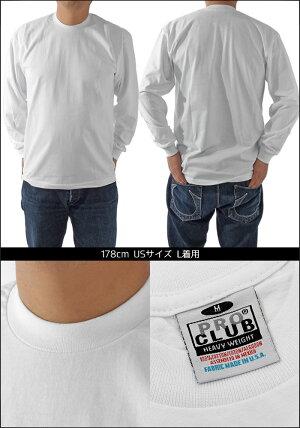 PROCLUBプロクラブロンT長袖Tシャツ/ロンT/ヘビーウエイト/メンズアメカジ/【RCP】