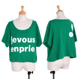 メルシーボークーmercibeaucoup レタリングプリントショート丈Tシャツ 緑白1【中古】 【レディース】