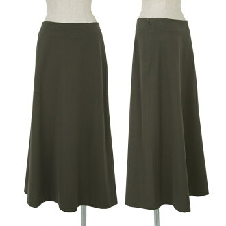 ISSEY MIYAKE Cotton Stretch Long Skirt
