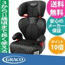 【送料無料】GRACO(グレコ) ジュニアプラス DX カラフルドット BK