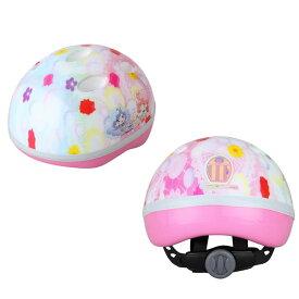 M&M(エムアンドエム) SG対応ヘルメット リルリルフェアリル 自転車/通園・通学【送料無料 沖縄・一部地域を除く】