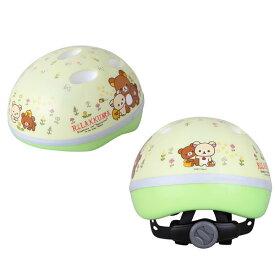 M&M(エムアンドエム) SG対応ヘルメット リラックマ 自転車/通園・通学【送料無料 沖縄・一部地域を除く】
