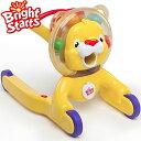 【送料無料】KidsII Bright Starts(ブライトスターツ) ハビングアボール スリーインワン・ステップ&ライド・ライオン
