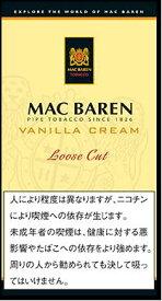 【パイプ刻葉】 マックバレン バニラクリーム 50g スイート系・パウチ袋