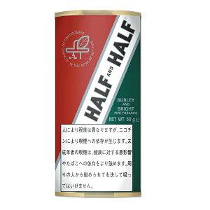 【パイプ刻葉】 ハーフ&ハーフ 50g パウチ袋・スイート系