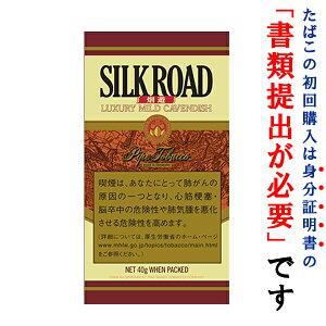 【パイプ刻葉】 シルクロード 40g スイート系・パウチ袋