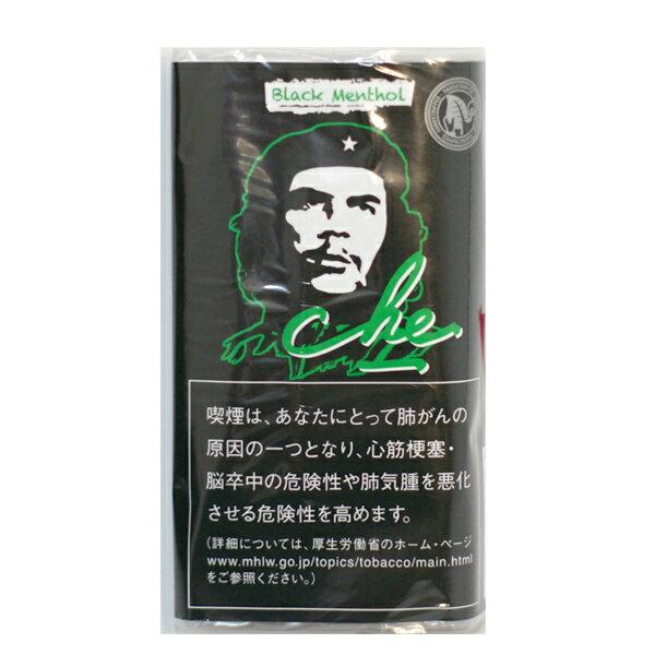 【シャグ刻葉】チェ・シャグ ブラックメンソール 25g 1袋&スローバーニングペーパー 1個セット