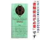【シャグ刻葉】 ブラックスパイダー・シャグ アイスバニラ 30g 1袋&シングル ペーパー 1個セット パウチ袋・ス…