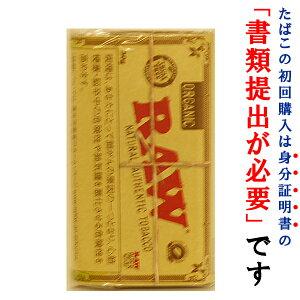 【シャグ刻葉】 RAW ロウ オーガニック 30g 1袋&シングル ペーパー 1個セット(デザイン変更中) ナチュラル系