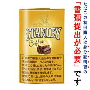 【シャグ刻葉】 スタンレー コーヒー 30g 1袋&フレーバーリングペーパー 1個セット スイート系